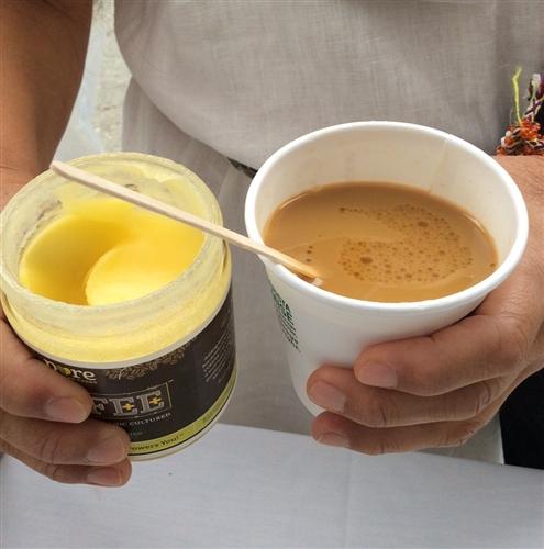 Coffee Bean Meets Ghee